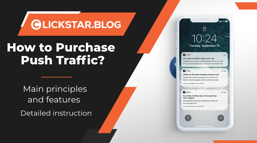 Purchase Push Traffic — main principles, features and detailed instruction