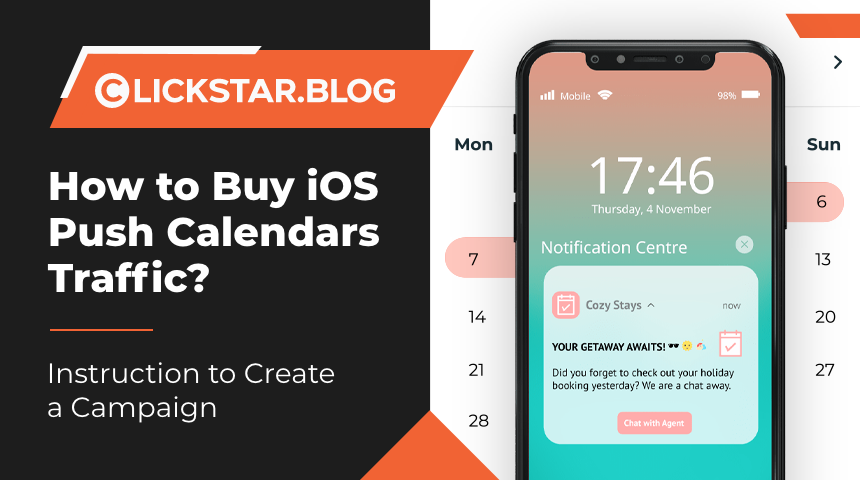 Buy iOS Calendars — Instruction to Create a Campaign