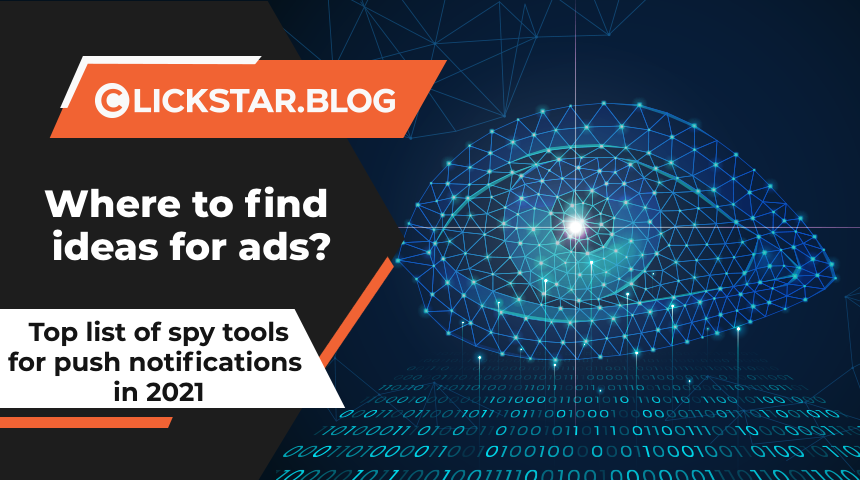 Where to find ideas for ads? Top list of spy tools for push notifications in 2021
