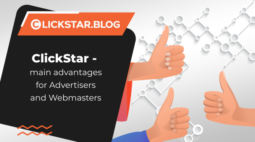 Advertising Network of Push Notifications — Main Advantages for Advertisers and Webmasters