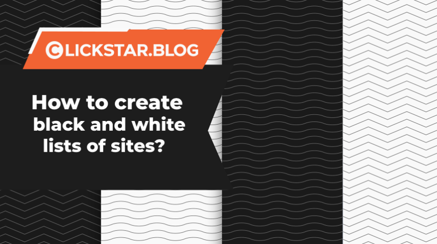 How to create black and white lists of sites?