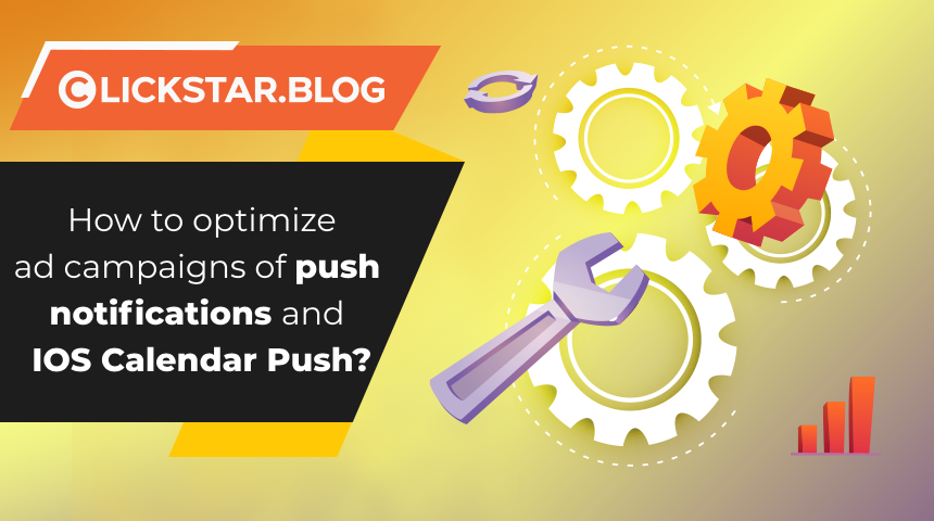 How to optimize ad campaigns of push notifications and IOS push calendars?